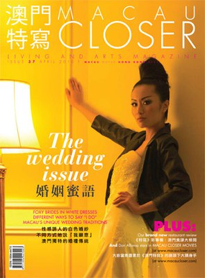 Lifestyle magazine cover editorial photography in Macau
